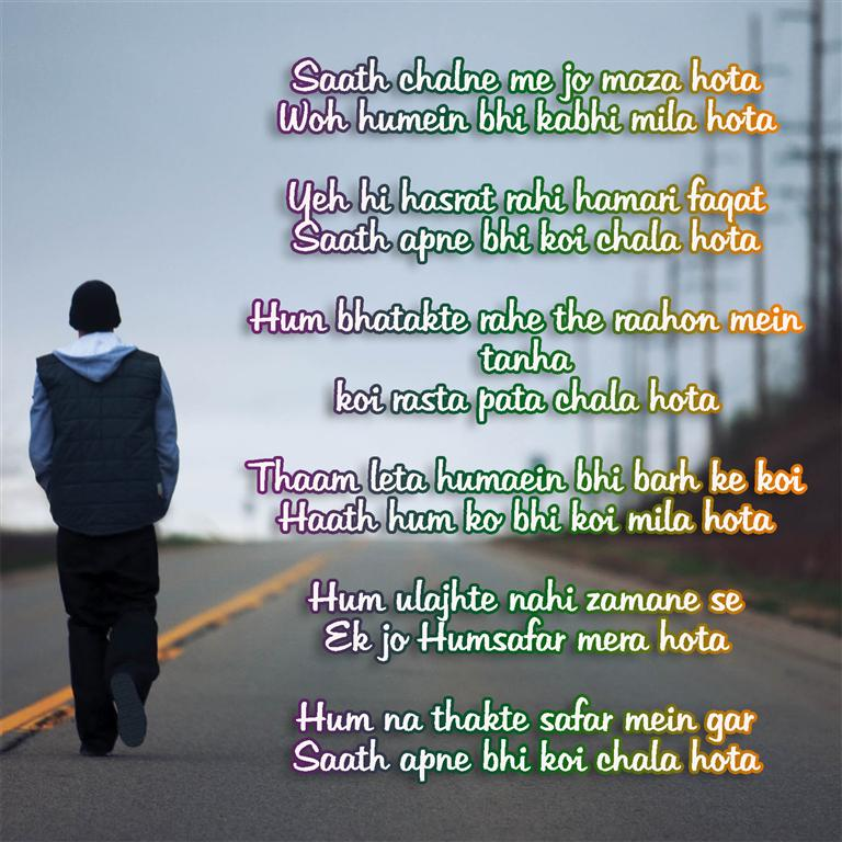 Sad Boy Alone Quotes: SHAYARI & GHAZALS: November 2012