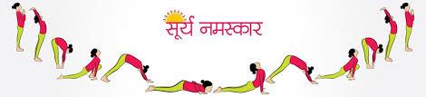 Mantra For Surya Namaskar - सूर्य नमस्कार के लिए मंत्र | Surya Namaskar Pose