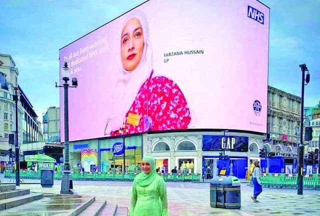 Farzana Hussain GP, Project Surgery, Newham
