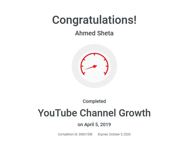 معتمد من يوتيوب - شهادة تطوير القناة Channel Growth الشكل الجديد - احمد شتا
