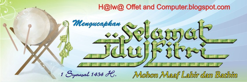 Contoh desain banner ucapan Idul Fitri