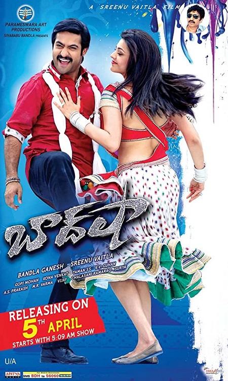 Baadshah 2013 UNCUT 720p HEVC BluRay Esubs Dual Audio Hindi – Telugu – 850 MB
