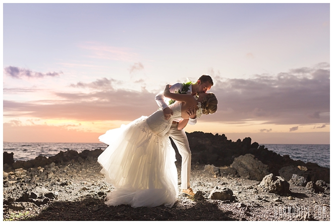 Maui Venue Wedding