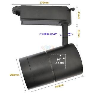 28W COB LED軌道投射燈,LED軌道燈