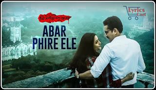 Abar Phire Ele-Dwitiyo Purush Lyrics