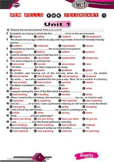 مراجعة لغة انجليزية من موقع لونج مان (long man ) للصف الاول الثانوى الترم الاول 2021