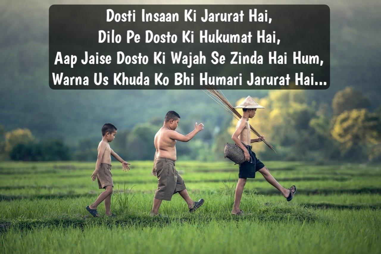 heart touching dosti shayari in Hindi
