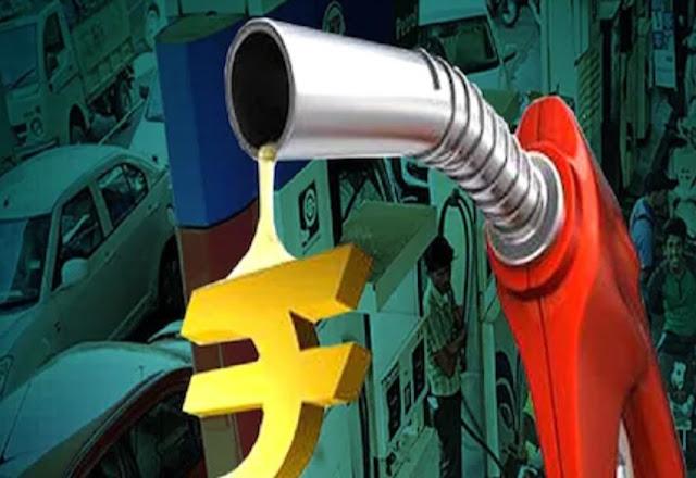 एक बार फिर बढ़े पेट्रोल-डीजल के दाम, जानिए कितने पैसे हुए बढ़ोत्तरी