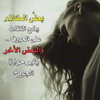 صور حب حزين 2018 كلام حب حزين فراق