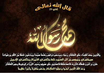 Ali Membaiat Abu Bakar, Umar Dan Usman Radhiallahu'anhum