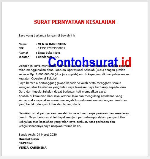 Surat Pernyataan Kesalahan Karyawan - Contoh Surat
