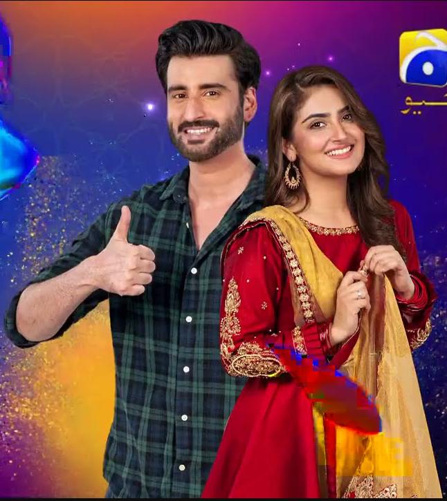 Zoya Nay Haan Kardi 2021 Urdu Telefilm 720p HDRip 600MB Download