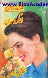 Agrosaan (Imran Series) By Mazhar Kaleem