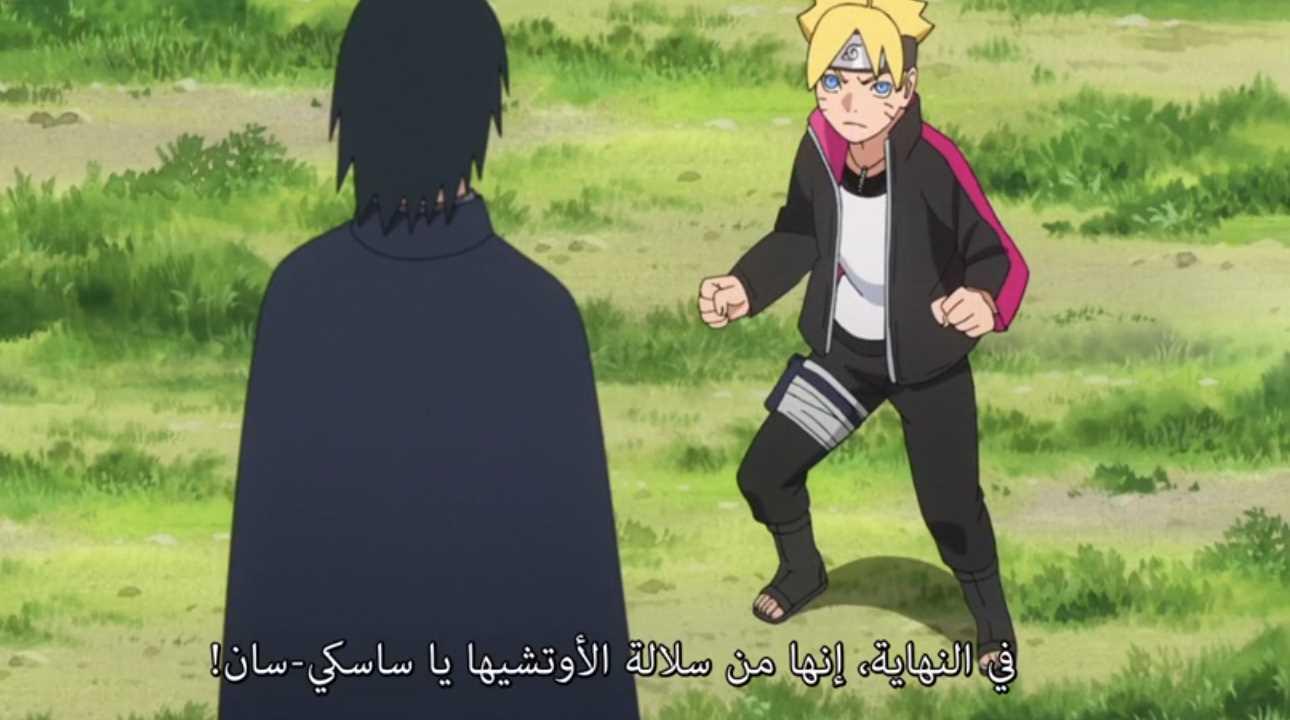 الحلقة 57 من أنمي بوروتو: ناروتو الجيل التالي Boruto: Naruto Next Generations مترجمة