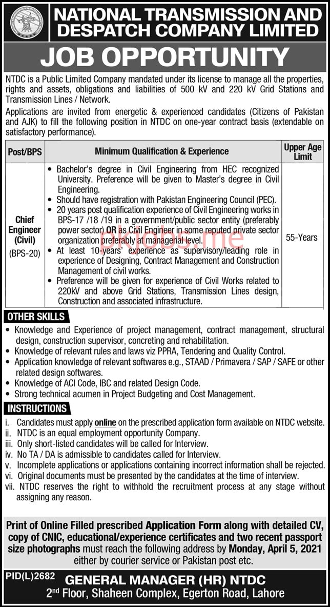 Latest National Transmission and Despatch Company Limited Posts 2021