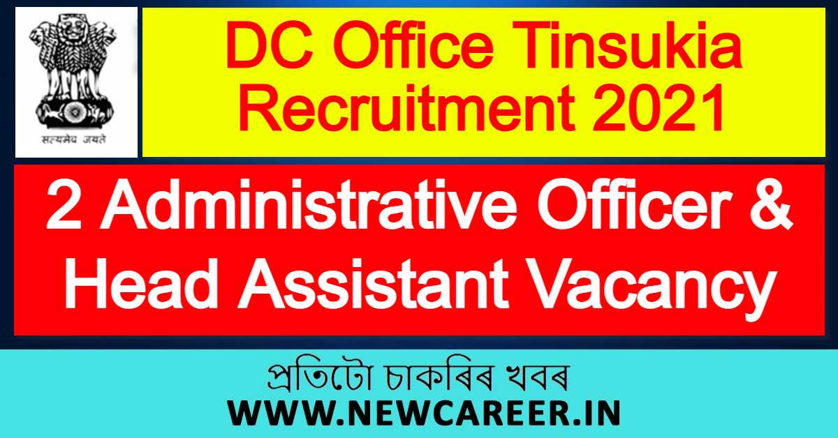 DC Office Tinsukia Recruitment 2021 : Apply For 2 Administrative Officer & Head Assistant Vacancy