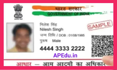 Aadhaar does not want birth and death certificates: Central government