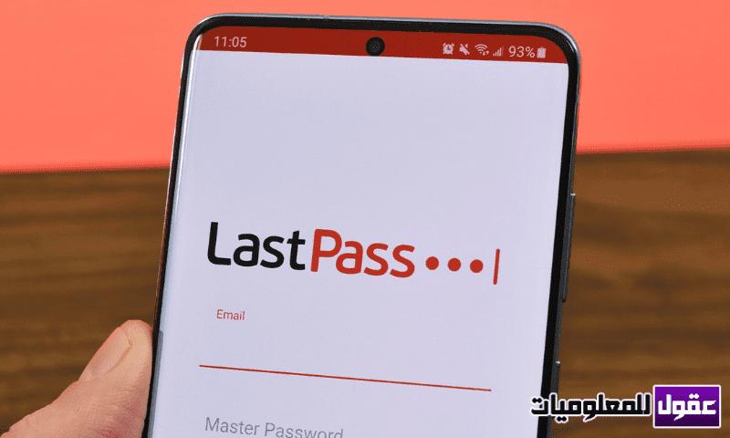 أفضل بدائل لـ LastPass للاندرويد
