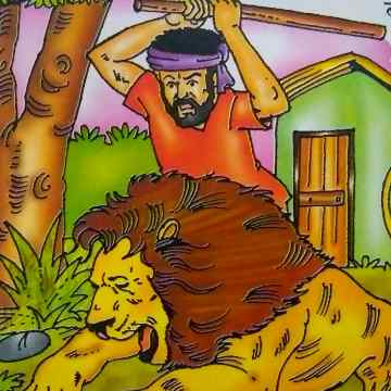 बेवकूफ शेर Lion latest Hindi story