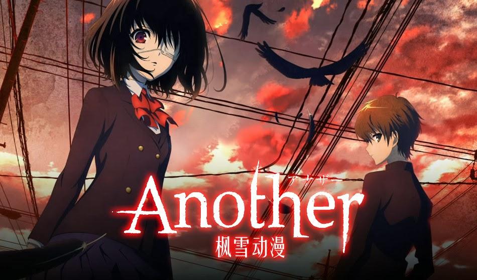 El rincón perdido: Reseña Anime: Another