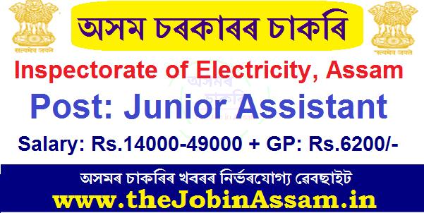 Inspectorate of Electricity Assam Recruitment 2020