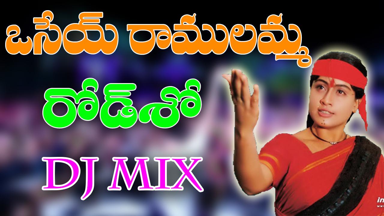 Taxiwala movie songs dj remix