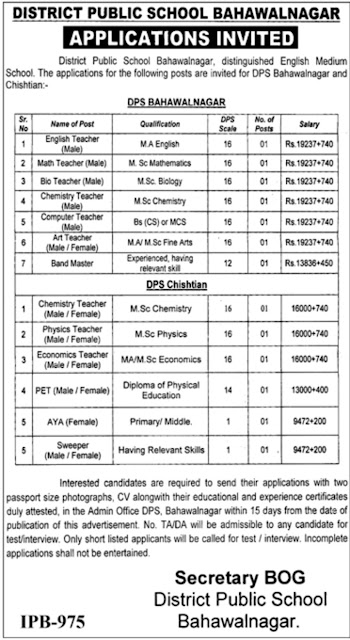 Teachers Jobs in DPS