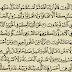 شرح وتفسير سورة فصلت surah fussilat (من الآية 30 إلى الآية 43)