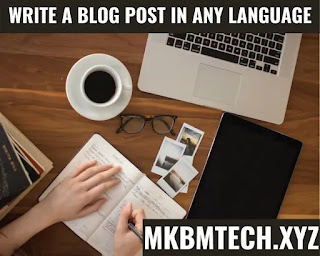 write a blog post within 20 minutes