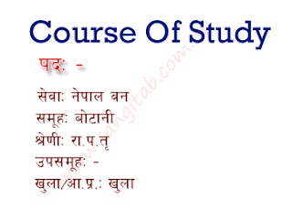 Botany Samuha Gazetted Third Class Officer Level Course of Study/Syllabus