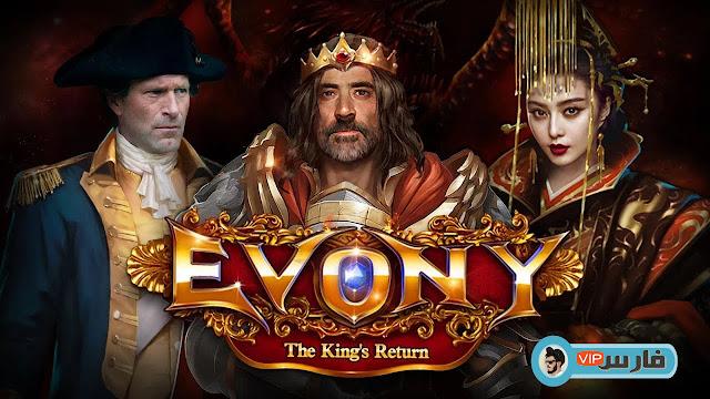 evony the king's returnt,evony the king's return,evony the king's return tips,evony the king's return gameplay,evony the kings return,evony the king's return guide,evony: the king's return,evony the king's return trailer,evony the king's return puzzle,evony: the king's return mod apk hack download,evony: the king's return mod apk latest version 2020 download,evony: the king's return mod,evony: the king's return hack,evony: the king's return mod apk,descargar evony: the king's return mod apk