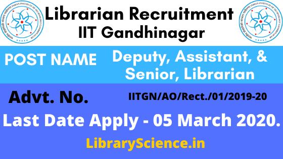 Librarian Recruitment 2020