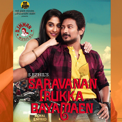 Lalaa Kadai Saanthi Song Lyrics From Saravanan Irukka Bayamaen