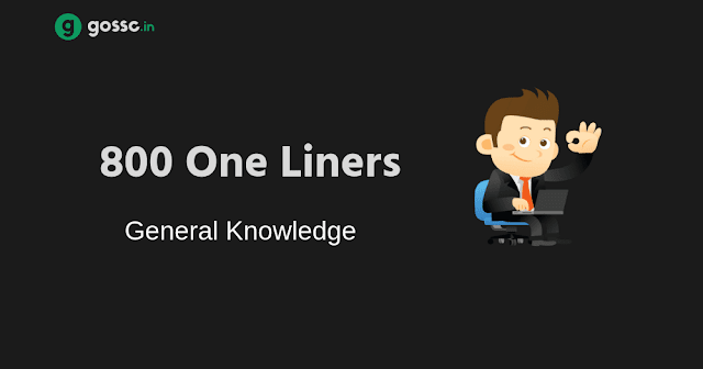 Download Static GK One Liners SSC