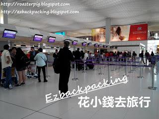 香港機場香港快運