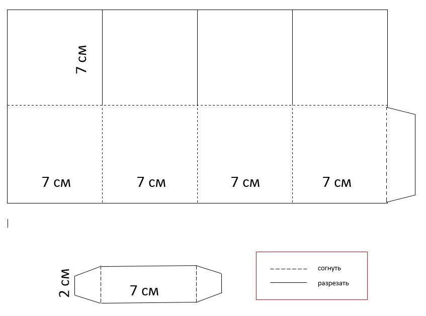 Схема коробочки для открытки, коровки