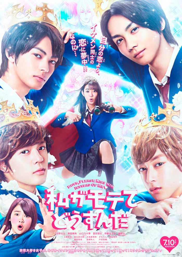 Kiss Him Not Me (Watashi ga Motete Dousunda) live-action