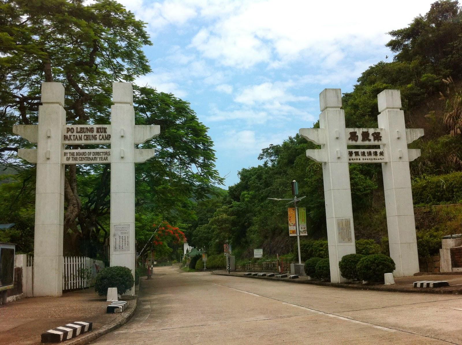 Mrsakwok's Blog: 西貢一天遊