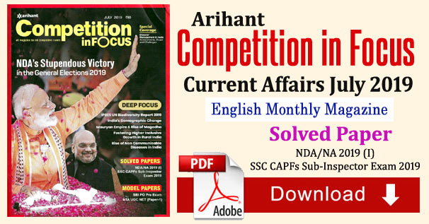 Arihant Competition in Focus July 2019