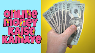 how to earn money online | online earning