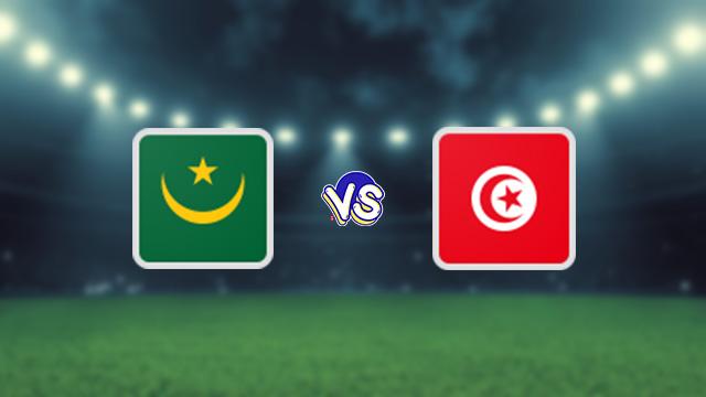 نتيجة مباراة تونس وموريتانيا اليوم 07-10-2021 في التصفيات الافريقيه المؤهله لكاس العالم