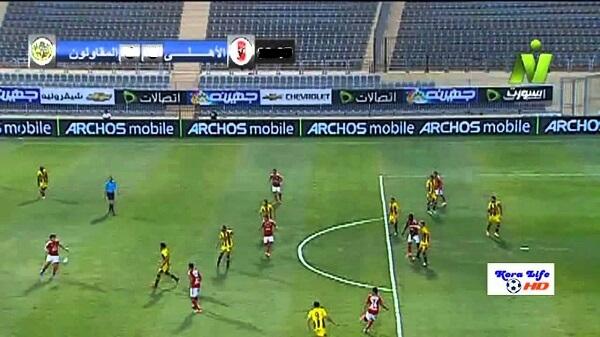مشاهدة مباراة المقاولون العرب والأهلي بث مباشر الدوري المصري arab-contractors vs al-ahly