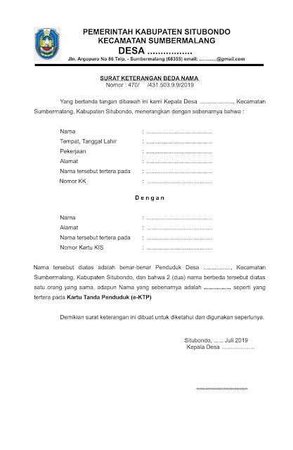 Format Surat Keterangan Beda Nama