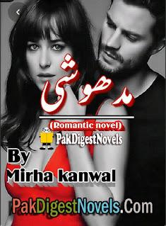Madhoshi Complete Novel By Mirha Kanwal