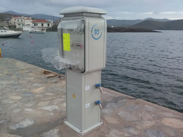 Έργο προμήθειας και τοποθέτησης pillar ηλεκτροδότησης και υδροδότησης στο λιμάνι Ναυπλίου ύψους 124.000 ευρώ
