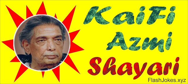 Shayaris By kaifi Azmi