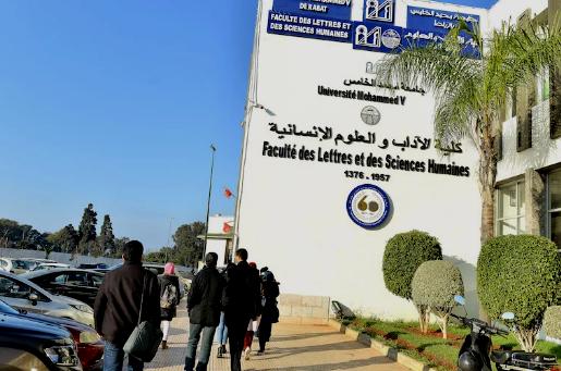 'Activités à distance' à l'Université Mohammed V de Rabat