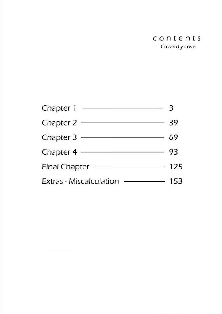 Fugai nai Koi - หน้า 37