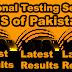 NTS Punjab Pharmacy Council Test Result   27th November 2016