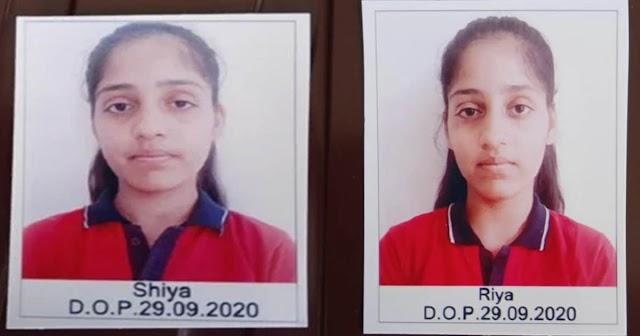 हिमाचल: ट्राला चालक की जुड़वां बेटियों ने किया टॉप; रिया-शिया ने किया नाम रौशन